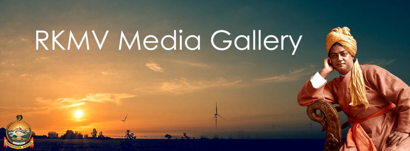 RKMV Media Gallery